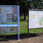 六仙公園の案内板でも告知して頂きました!