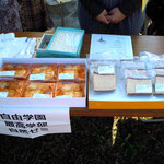 [自由学園最高学部自然ゼミ] カステラ・東久留米産小麦のクッキー