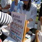 【パンマルシェ】Fujiパン(新座市石神)の自家培養ブドウ酵母の手づくりパン