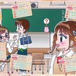 2017年10月宝島社「キラキラハッピー あたりすぎる心理テスト&うらないブック」