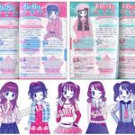 2013年12月日本文芸社「キュートな女の子の誕生日うらない&おまじない」カット