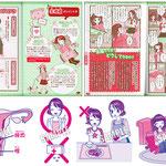 2013年12月成美堂出版「ココロとカラダの女子ノート」カット、漫画