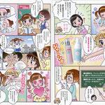 2017年10月「コスメエンジェル」イメージキャラクター&漫画
