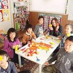 宇治市英会話教室の小学生クラス2