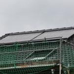 Kastner & Kühner GmbH / Solaranlage