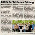 Chorleiterschule 2015