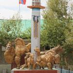 Wahrzeichen von Bayan Khonghor in Bayanzaghan