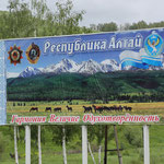 Tor zum Altai