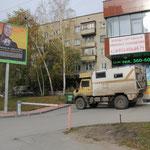 unser bewachter Parkplatz in Novosibirsk
