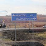 Krasnojarsk 912 km, Mo. 07.10.