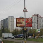Innenstadt Kiew