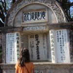 Chinesische Grabstätte, Hispaw