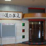 unteres Dojo - Eingang