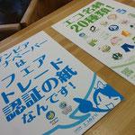 日新堂印刷/B2サイズパネル