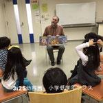 ③3:25幼稚園・小学低学年クラス