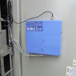 絶縁監視装置。 漏れ電流過大と停電を検出し、管理者へ自動通報します。
