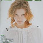 JEWEL2011春号cover