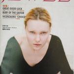 JEWEL2011新年号cover