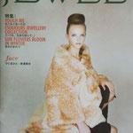 JEWEL20111秋号cover