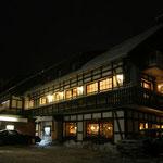 Weihnachten in Winterberg-Hotel feiern