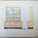 HD N°1189 Bibliotheekkast - Eigendom Wil Reijnders