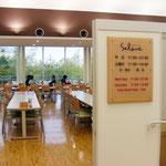 カフェテリアSeleneは桂キャンパスにある食堂の1つで、福利・保健管理棟と呼ばれる食堂やショップなどが集結している建物にあります。日々研究にはげむ学生や教職員にバランスの取れた健康的な食事を提供することを理念に営業しています。桂キャンパスにはこの他にも、日替わりランチを中心としたメニューを提供しているHarf Moon Gardenや、本格的な手作りパンを味わえるベーカリーカフェLuneなど特色ある店舗もあります。