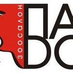 """Логотип зоосалона """"ПараDogs""""."""