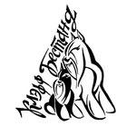 "Логотип для питомника шнауцеров ""Клэфф Бестанд""."
