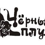 """Проект логотипа для питомника чёрных терьеров """"Чёрный плут""""."""