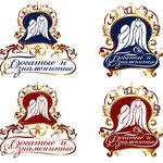 """Логотип с вариациями для питомника йоркширских терьеров """"Богатые и знаменитые""""."""