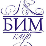 """Проект логотипа для сети зоосалонов """"БИМ"""""""