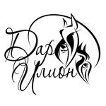 Логотип для питомника миттельшнауцеров ДарИлион