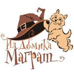 """Логотип для питомника норвич-терьеров """"Из домика Маграт""""."""