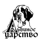 """Логотип для питомника сенбернаров """"Львиное царство""""."""