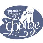 Логотип для груминг-салона.