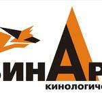 "Логотип для кинологического центра ""Бинар. РФ""."