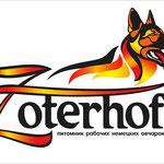 Логотип для питомника рабочих немецких овчарок Zoterhof.