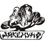 """Логотип для питомника """"Айкемуно""""."""