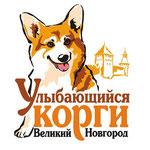 Логотип для монопородной выставки в Нижнем Новгороде .