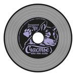 Оформление подарочного диска с любимыми песнями. Дизайн имитирует виниловую пластинку.