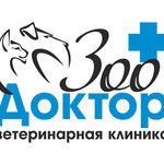 Логотип для ветеринарной аптеки.