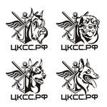 Линейка логотипов ждя ДОСААФ России.