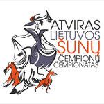 Логотип для кинологического чемпионата в Литве.