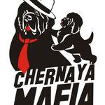 """Логотип для питомника ньюфаундлендов """"Чёрная мафия""""."""