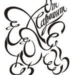 """Логотип для питомника пуделей """"От Сармонт""""."""