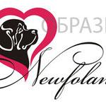 Логотип для питомника ньюфаундлендов.