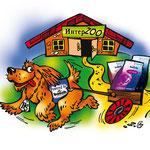 Рекламная иллюстрация для магазина зоотоваров.