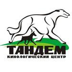 """Логотип кинологического центра """"Тандем""""."""
