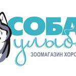 Логотип для интернет магазина зоотоваров.