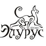 Логотип для Брянского фелинологического клуба Элурус